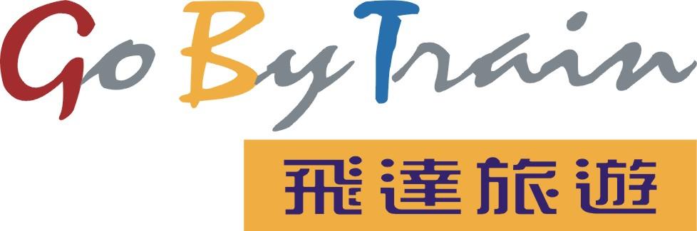 飛達旅遊 GoByTrain Logo