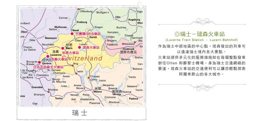 谷歌欧洲地图中文版